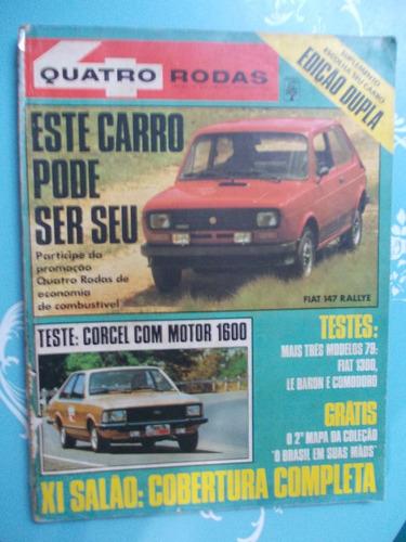 Quatro Rodas - Fiat 147 Rallye. Corcel. Le Baron E Comodoro