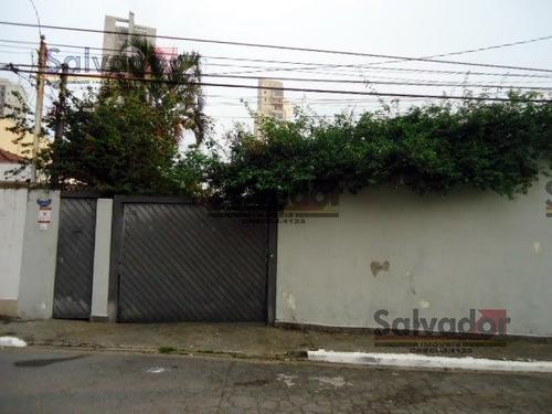 Casa Térrea Para Venda, 5 Dormitório(s), 305.0m² - 7874