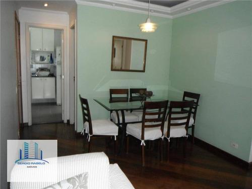 Imagem 1 de 17 de Apartamento Residencial À Venda, Brooklin, São Paulo - Ap1871. - Ap1871