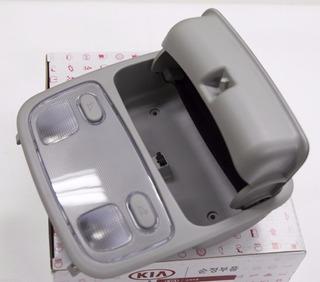 Console Teto Porta Oculos Kia Carens 2007 - 2012 Cinza