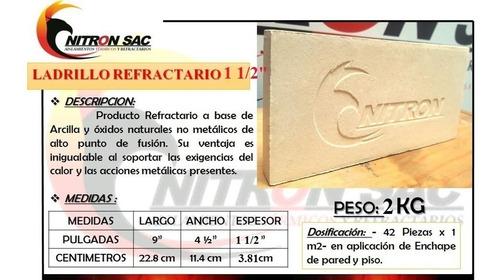 Imagen 1 de 7 de Ladrillo Refractario Nitron Grosor 1  1/2  Pulgadas