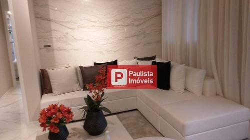 Apartamento À Venda, 108 M² Por R$ 918.367,00 - Santo Amaro - São Paulo/sp - Ap26902