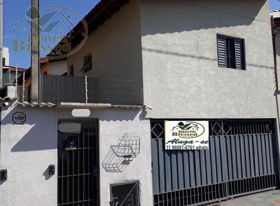 Casa Para Locação Em Atibaia, Jardim Tapajos, 2 Dormitórios, 1 Suíte, 2 Banheiros, 1 Vaga - 0074