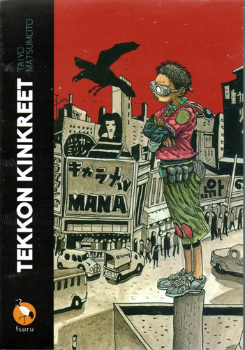 Tekkon Kinkreet - 2ª Edicao - Devir - Bonellihq Cx000 P20