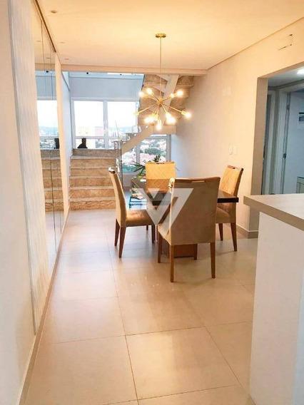 Apartamento Duplex À Venda - Jardim Europa - Sorocaba/sp - Co0023