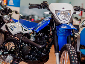 Skua 125 - Motomel Skua 125cc Moron Nueva