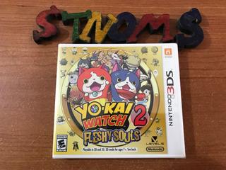 Yo-kai Watch 2 Fleshy Souls