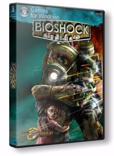 Bioshock 1 Remasterizado - Dvd Pc - Mídia Física Frete 8 R$