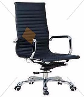 Sillon Aluminium Vw Para Hogar, Oficina, Despacho O Privado