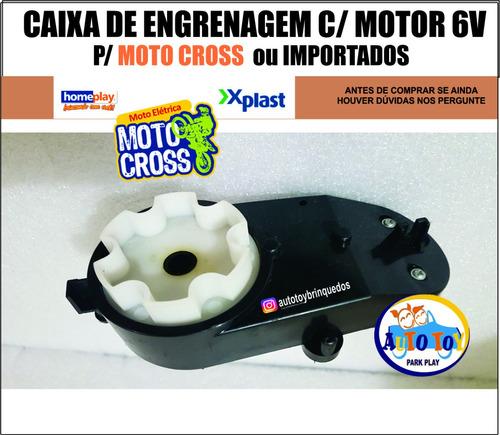 Imagem 1 de 7 de Caixa De Engrenagem Com Motor 6v P/ Motocross