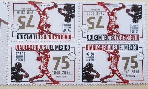 Imagen 1 de 1 de México 2015 : 75 Aniv Diablos Rojos , Beisbol Aaa , Lmb , B4