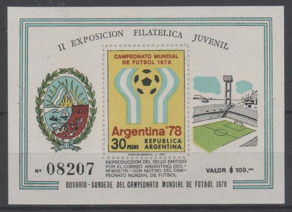 Argentina 1978 Viñeta Mundial De Futbol Rosario Subsede Mint