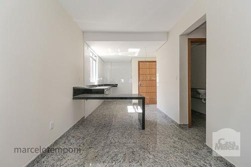 Imagem 1 de 12 de Apartamento À Venda No Lourdes - Código 268836 - 268836