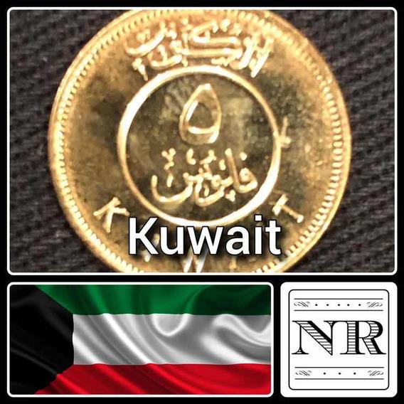 Kuwait - 5 Fils - Año 2013 - Km # 10 C - Unc - Barco A Vela