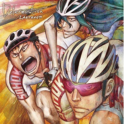 Imagen 1 de 3 de Cd Yowamushi Pedal Determination Lastgasp Gastovic Anime