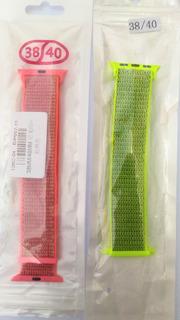 02 Pulseiras P/ Apple Watch 38/40mm Nylon 01 Verde + 01 Rosa