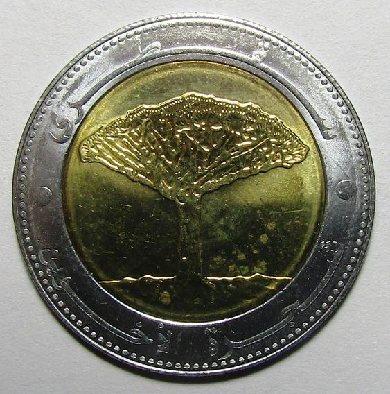 Yemen Moneda Bimetalica 20 Rials 2004 Km#29 Unc