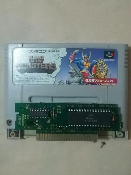 King Of Monsters Snes Super Famicom