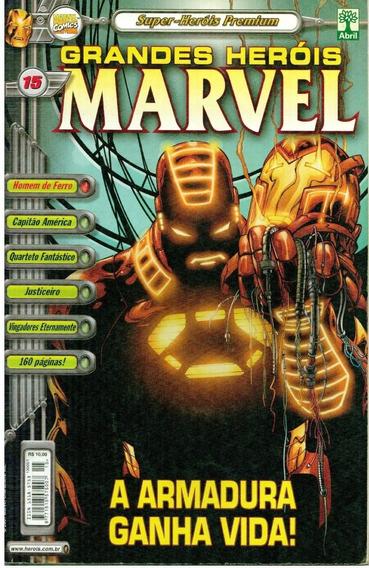 Grandes Herois Marvel - A Armaduras Ganha Vida!