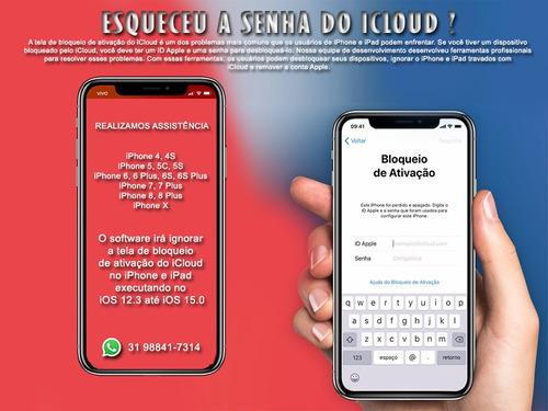 iPhone No Icloud ? Chega Ai