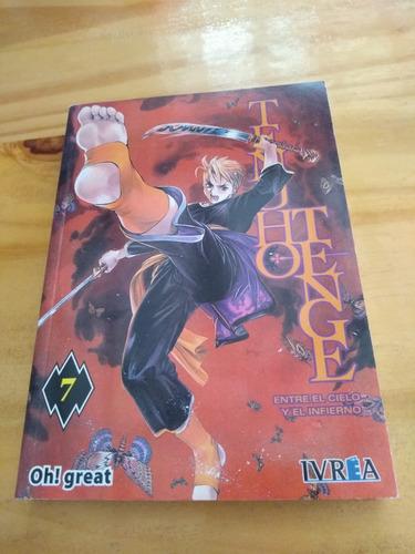 Tenjho Tenge 7 - Oh! Great - Ivrea 2009