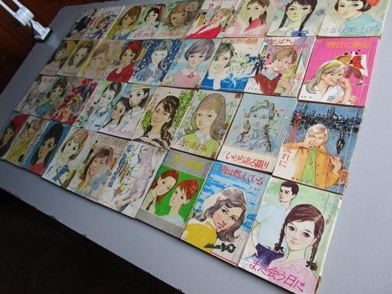 36 Livros Antigos - Romance Japonês - Década De 60