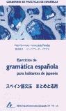 Ejercicios Gramatica Espaã¿ola Hablantes Japones - Yuko M...