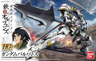 Gundam Barbatos Model Kit Escala 144 Nuevo