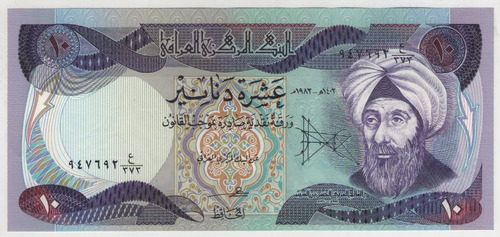 Billete Irak  10 Dinars  1982  Pick 71  S/c