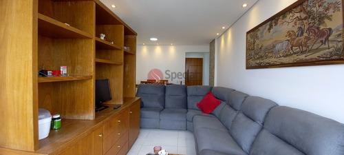 Apartamento À Venda, Carrão, São Paulo  - Af322