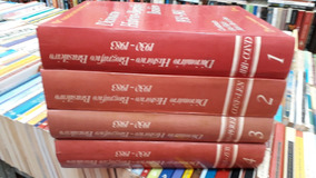 Dicionário Histórico-biográfico Brasileiro 1930-1983/4 Vols#