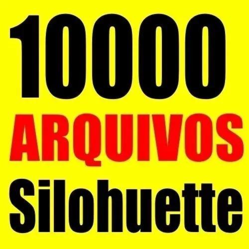 10000 Mil Archivos Siluete Fiestas Infantiles Decoracion