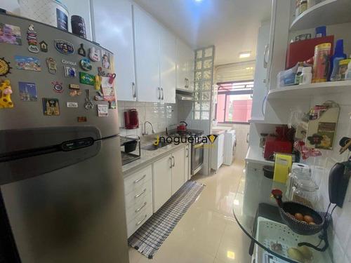 Imagem 1 de 9 de Apartamento Com 2 Dormitórios À Venda, 69 M² - Jardim Itapeva - São Paulo/sp - Ap4576