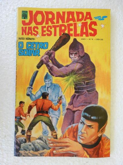 Jornada Nas Estrelas Nº 4! Editora Abril Jun 1976!