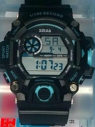 Relógio Digital Militar Sport Wach A Prova D