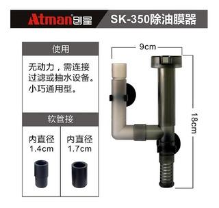 Skimmer Atman Sk-350 Complemento Filtros Botellón Polypteram