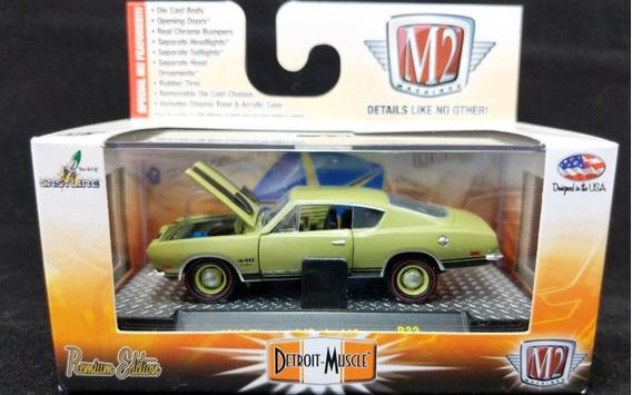 1969 Plymouth Cuda 440 /375hp Fastback Musclecar M2 1/64