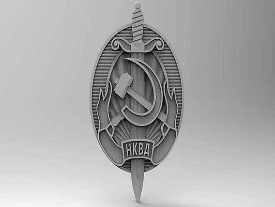 Escudo Unión Soviética 3d