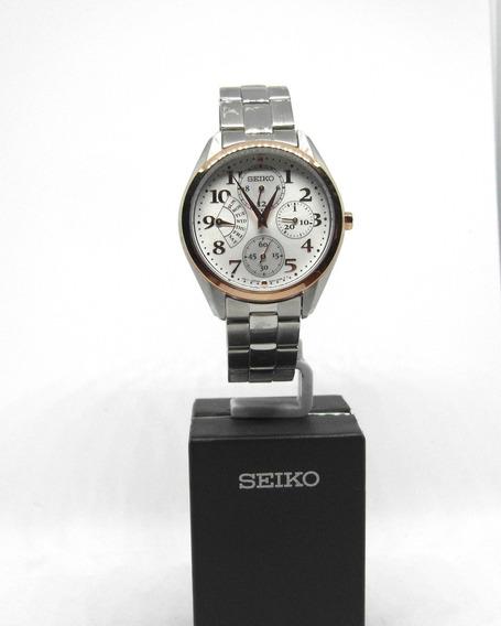 Reloj Seiko Unisex,calendario, Bitono, Acero, Nuevo, Oferta!