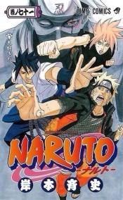 Naruto 71(libro Shonen (acción - Juvenil))