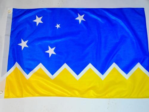 Imagen 1 de 2 de Bandera Patagonia Magallanes / Barbazar