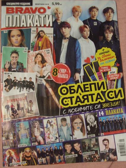 Revista Da Bulgária Exo Shaw Mendez Selena Gomes Riverdale