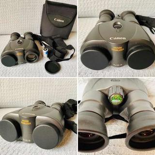 Binoculares Canon Image Stabilizer