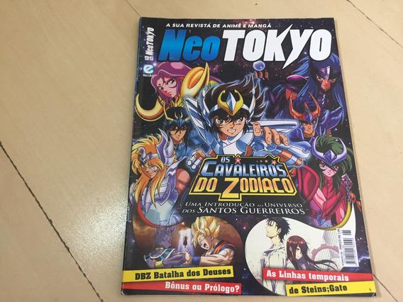 Revista Neo Tokyo 95 Cavaleiros Do Zodíaco Deuses G531