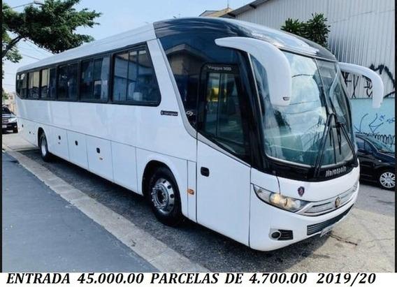 Marcopolo G7 1200 46 Lug 2019/20 Entrada 45.000.00
