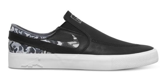 Tênis Nike Sb Zoom Janoski Slip - On X Mtz