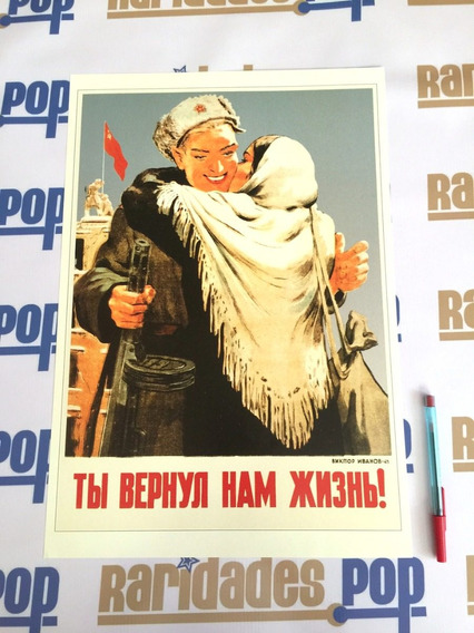 Cartaz Pôster 2ª Segunda Guerra Mundial Reich Nazismo 1943