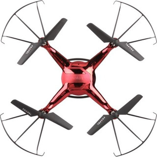 Dron Propel 2.4 Ghz Diseñado Vuelo Al Aire Libre Facil Vuelo