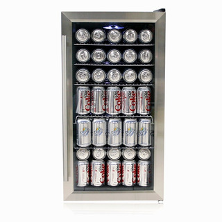 Refrigerador De Bebidas Acero Inoxidable De Whynter E Inmed