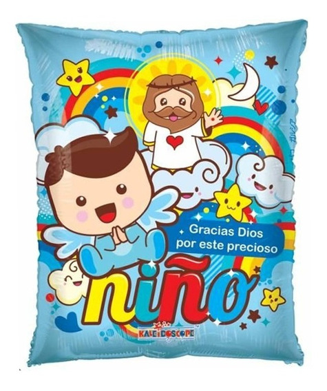 10 Globo Metálico Original Niño Baby Shower Bautizo Hermoso!